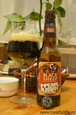 Пиво Black Sheep Imperial Russian Stout