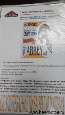 Пиво Buggel Abbey ale