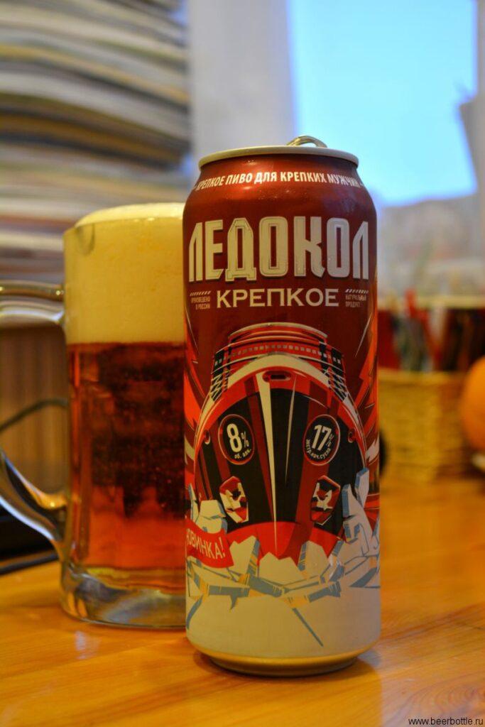 Пиво Ледокол крепкое