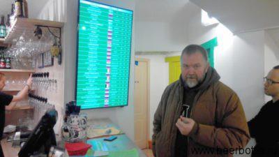 Бар КрафтРеПаблик