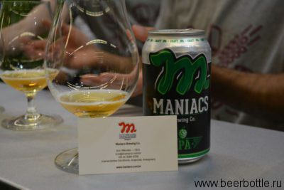 Пиво Maniacs Brewing Co.