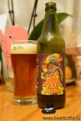 Пиво KONIX Fiery Pumpkin