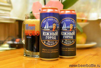 Пиво Южный город чёрное лёгкое