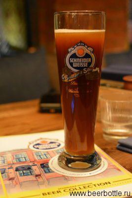 Пиво Aventinus