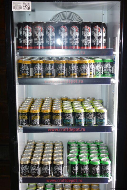 Пиво Stone