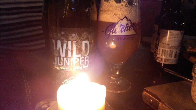 Пиво Wild Juniper