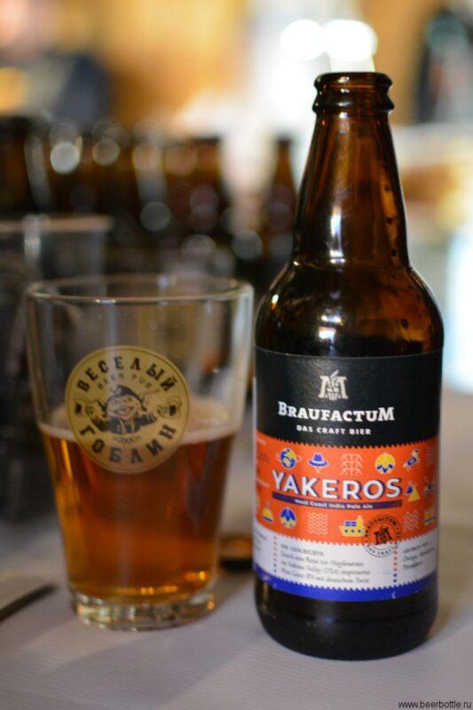 Пиво BraufactuM Yakeros
