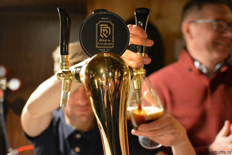 Пиво Docker Brew Division