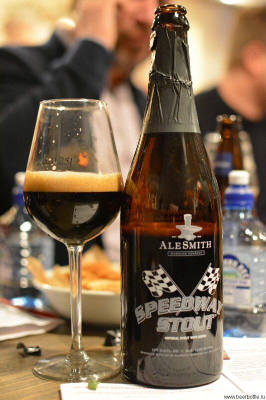 Пиво AleSmith Speedway Stout