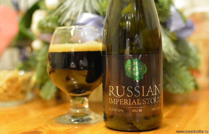 Пиво KONIX Russian Imperial Stout (barrel #3)