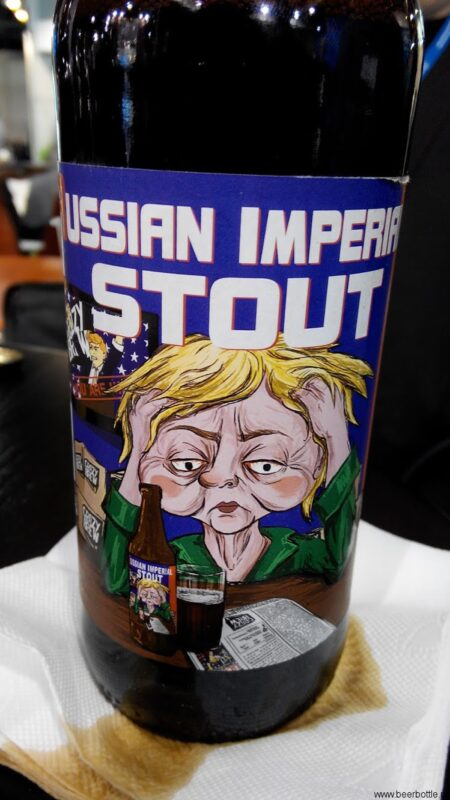 Пиво Russian Imperial Stout Smoked Habanera