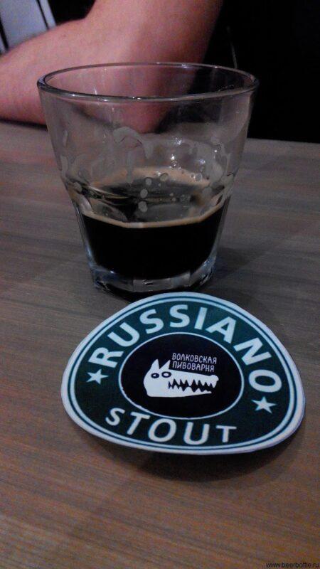 Пиво Руссиано