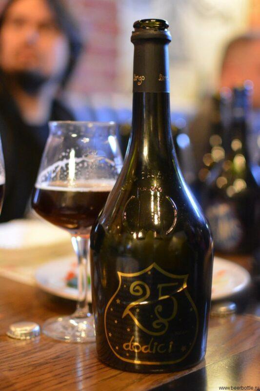 Пиво Birra del Borgo 25 Dodici