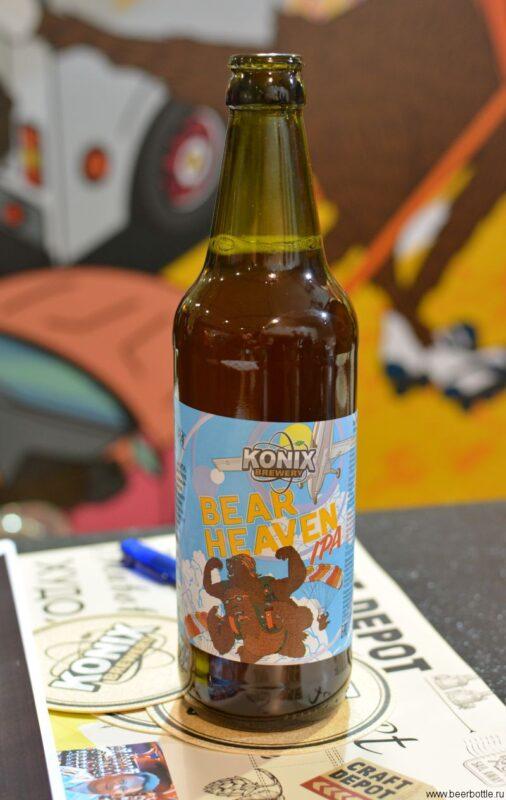 Пиво Bear Heaven