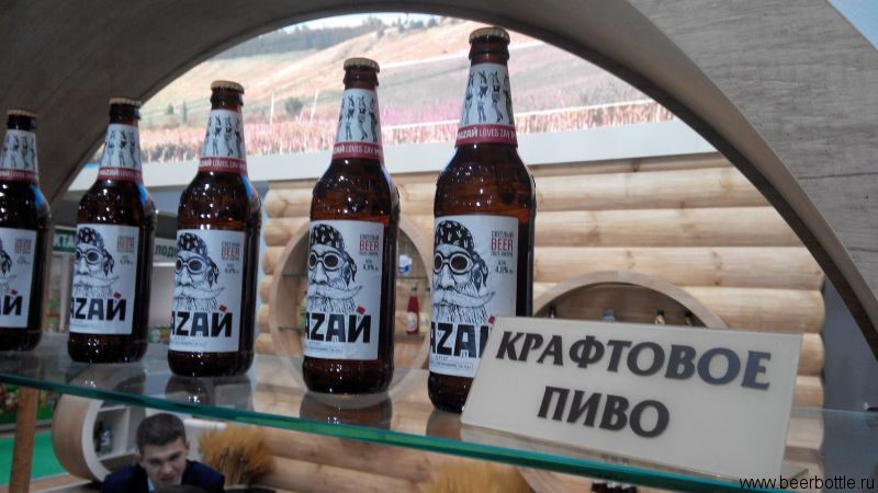 Пиво Мазай от Бочкарей