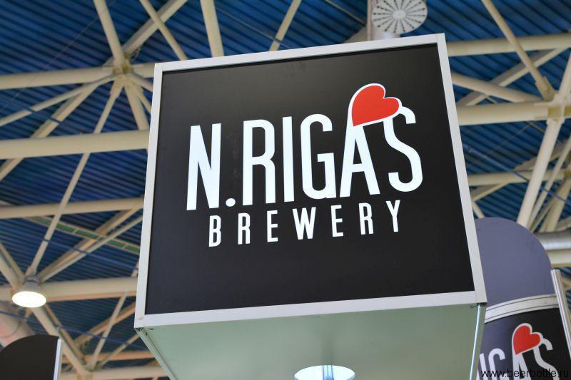 Пивоварня Новая Рига