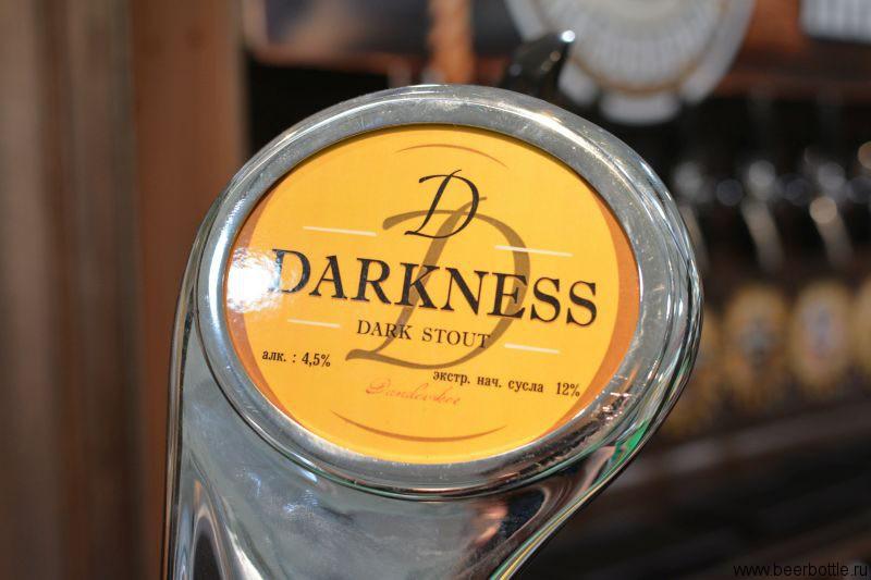 Пиво Darkness