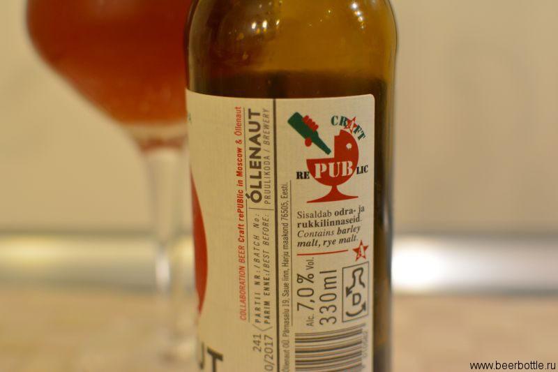 Пиво Õllenaut / Craft Republic Väike Raidur