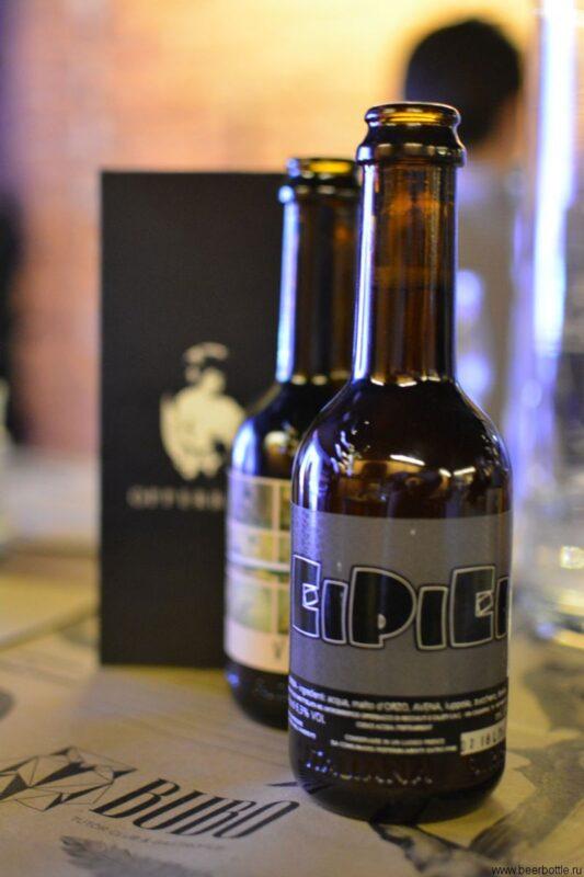 Пиво Eipiei