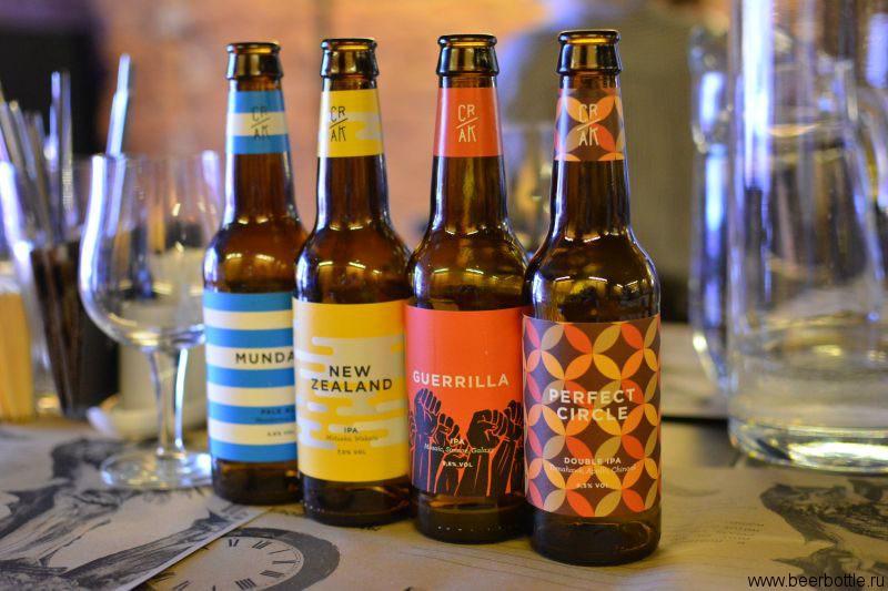Пиво CRAK Brewery