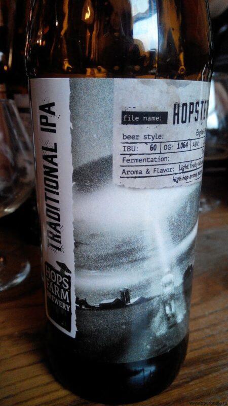 Пиво Hopster