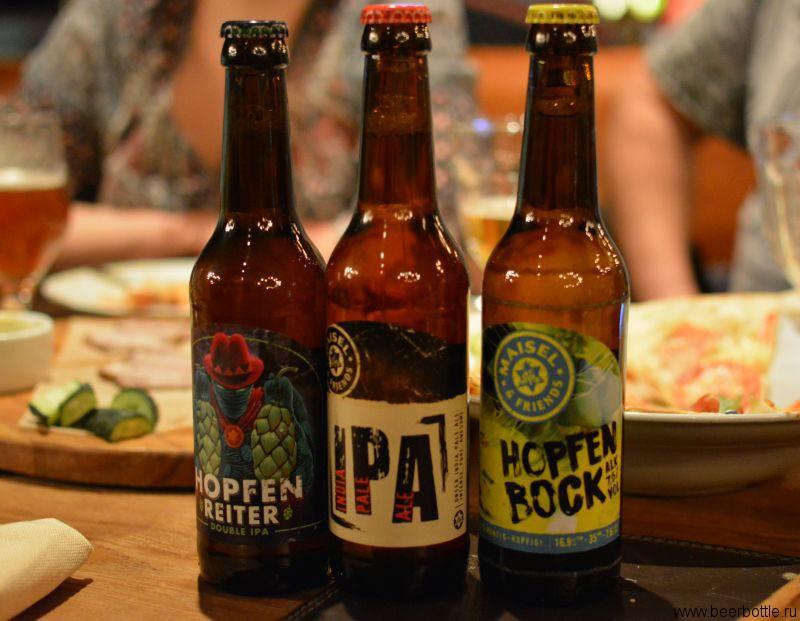 Пиво Maisel & Friends