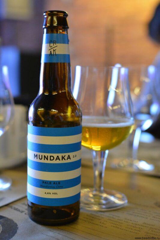 Пиво Mundaka 2.0