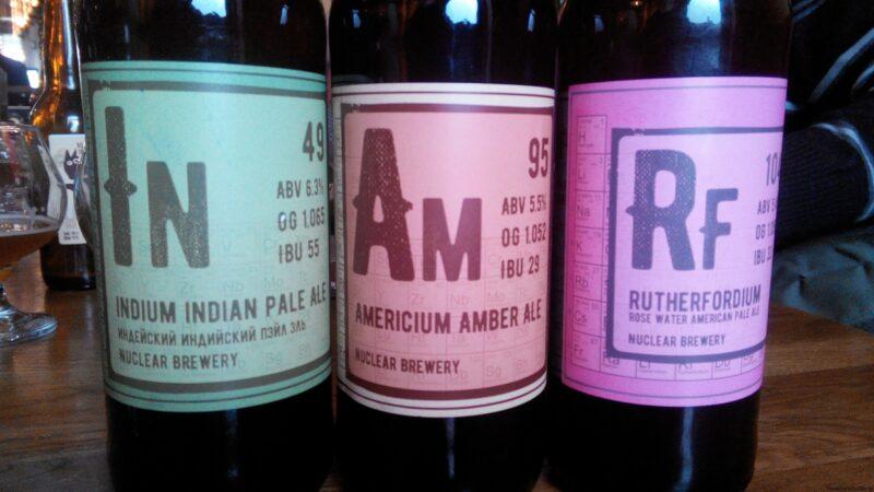 Пиво Nuclear Brewery