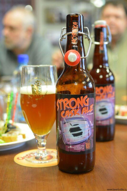 Пиво Strong Cask Ale