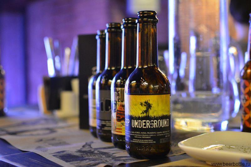 Пиво Deep Underground
