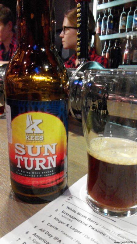 Пиво Sun Turn