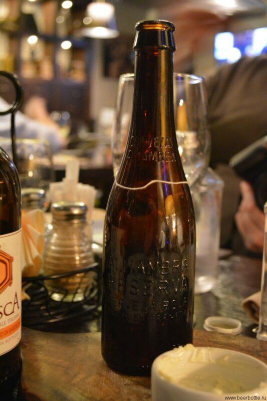 Пиво Alhambra Reserva Roja
