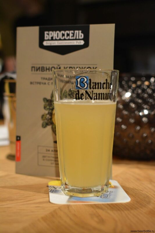 Пиво Blanche de Namur