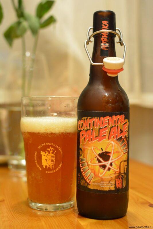 Пиво Continental Pale Ale
