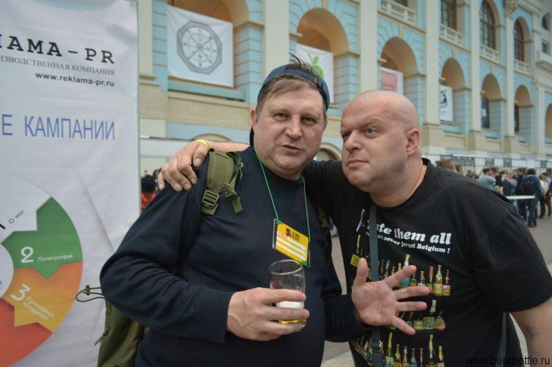Павел Егоров и Евгений Смирнов на Big Craft Day 2017