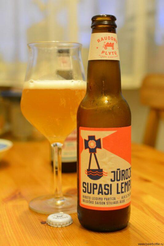 Пиво Jūroje Supasi Lemp