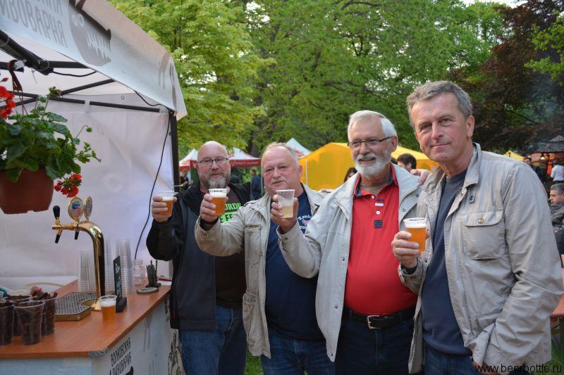 Latvianbeerfest 2017