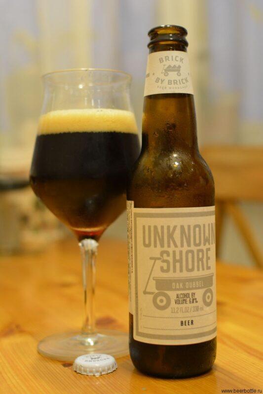 Пиво Unknown Shore
