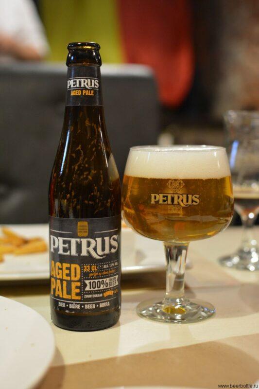 Пиво Petrus Aged Pale