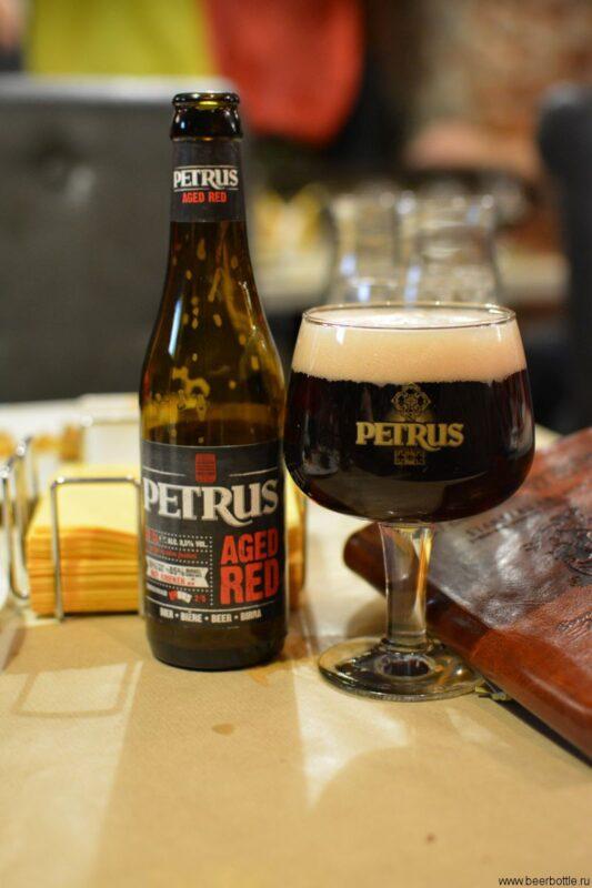 Пиво Petrus Aged Red