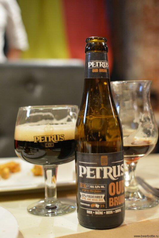 Пиво Petrus Oud Bruin