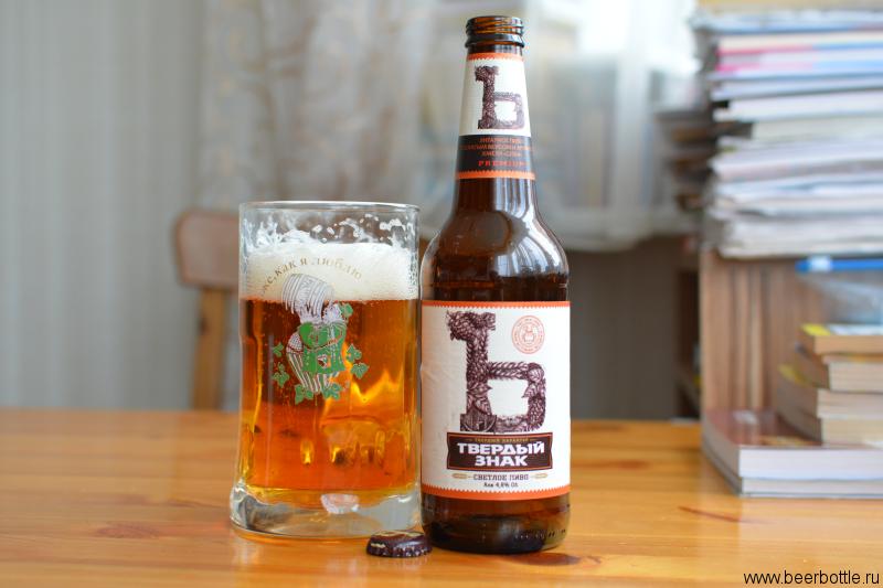Пиво Твёрдый Знак