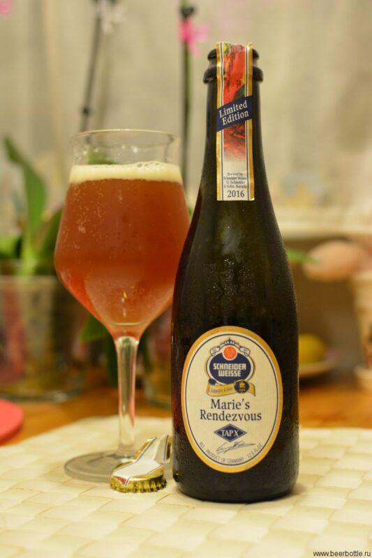 Пиво Schneider Weisse Tap X Marie's Rendezvous
