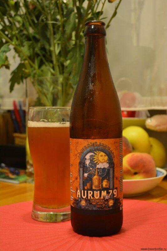 Пиво Aurum 79