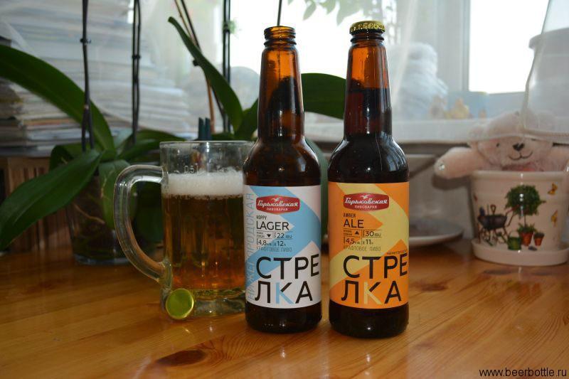 Пиво Нижегородская Стрелка