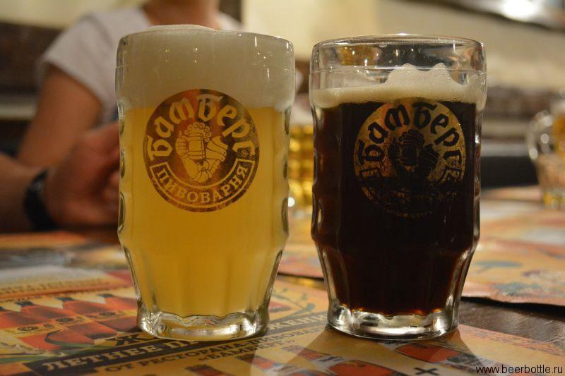 пиво от пивоварни Бамберг