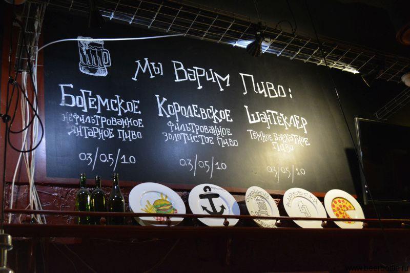 пивоварня Альховски