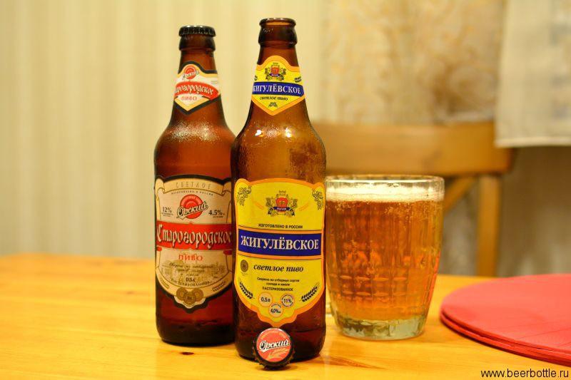 Орское пиво