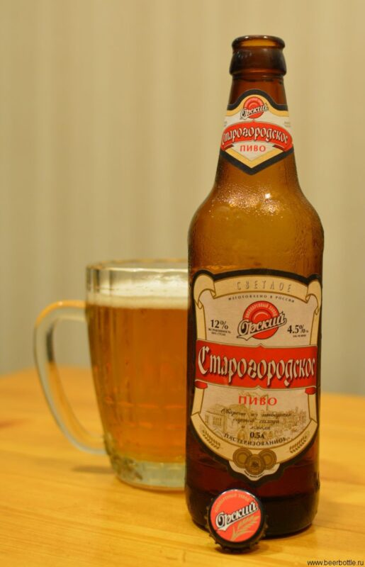 Пиво Старогородское г.Орск