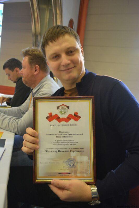 Николай Желагин
